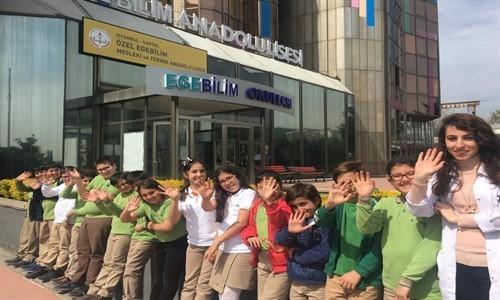 Ege Bilim Koleji Anadolu Lisesi