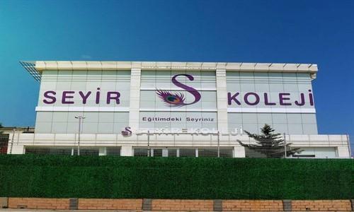 Seyir Anadolu Lisesi