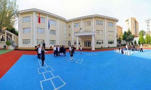 Bilfen Yenişehir İlkokulu Ortaokulu