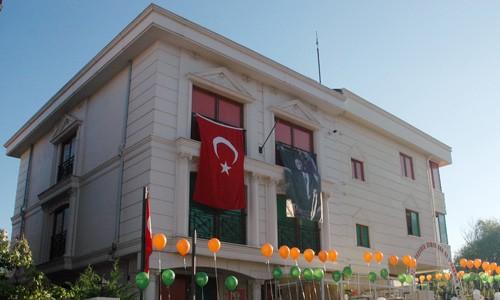Özel Kemer Ataşehir Anaokulu