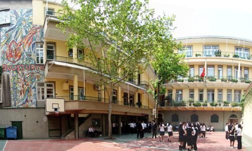 Özel Saint Georg Avusturya Lisesi Ve Ticaret Okulu