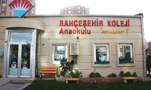 Bahçeşehir Atakent 1 Anaokulu