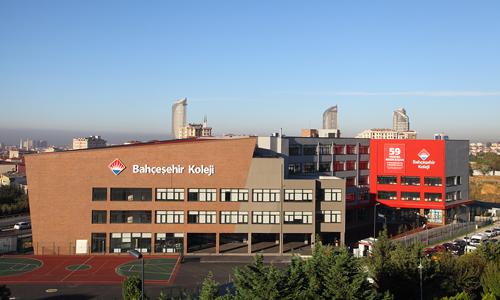 Bahçeşehir Koleji Çamlıca Anaokulu