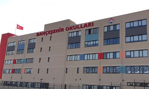 Bahçeşehir Koleji Kurtköy Kampüsü