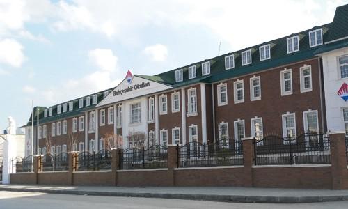 Bahçeşehir Koleji Ankara Çayyolu Anaokulu