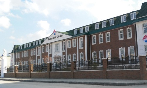 Bahçeşehir Koleji Ankara Çayyolu