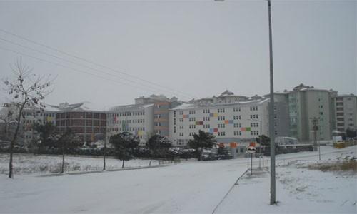 Aka Koleji Bahçelievler Anadolu Lisesi