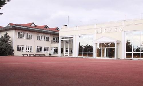 Bilfen Üsküdar Anadolu Lisesi