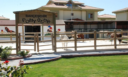 Bahçeşehir Koleji Denizli Anaokulu