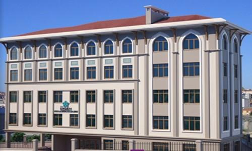 Erdem Koleji İlkokulu Ortaokulu