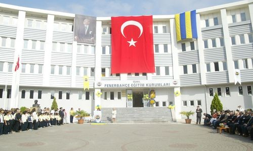 Fenerbahçe Spor Kulübü Anadolu Lisesi