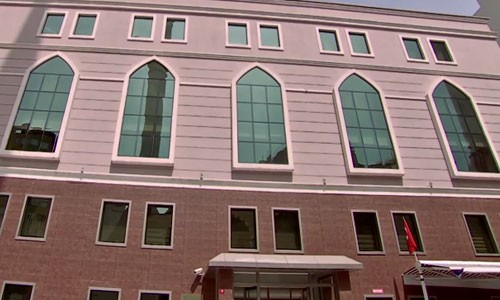 İlk Emir Koleji Anadolu Lisesi