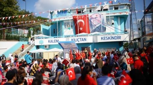 Kalem Vakfı Özel Çamlıca Anadolu Lisesi