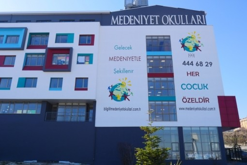 İstanbul Medeniyet Okulları Kampüsü