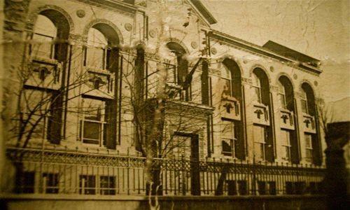 Özel Bezciyan Ermeni İlköğretim Okulu