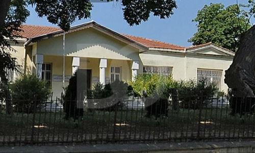 Özel Yeşilköy Rum İlköğretim Okulu