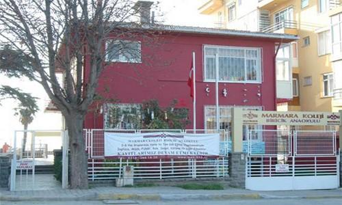 Özel Marmara Biricik Anaokulu