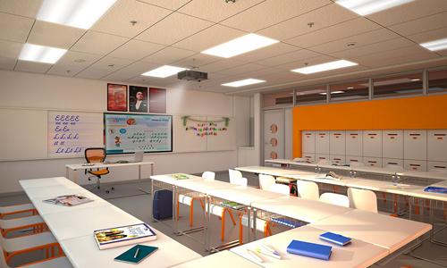 TED Rönesans Koleji İlkokulu / Ortaokulu Küçükyalı