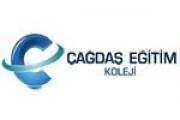 Gaziemir Çağdaş Eğitim Koleji Kampüsü